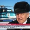 «Отличник воздушного транспорта» Юрий Кострулин отмечает профессиональный юбилей