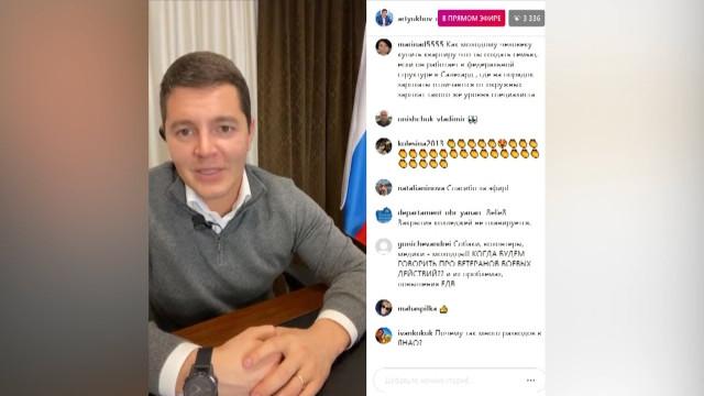 Дмитрий Артюхов ответил навопросы жителей округа