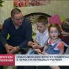 Семья Савенецких пытается разобраться втонкостях жилищных программ.