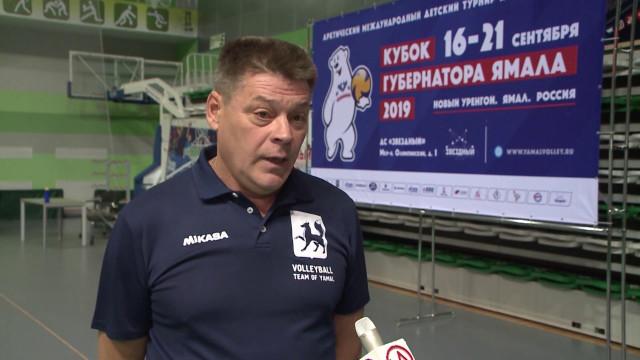 Сборная ЯНАО вупорной борьбе взяла верх над командой изЕкатеринбурга