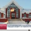 К40-летию района Коротчаево напривокзальной площади установят 9-метровую мотрису.