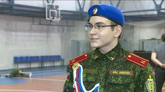 Военно Патриотический центр Вымпел Ямал получил престижную награду