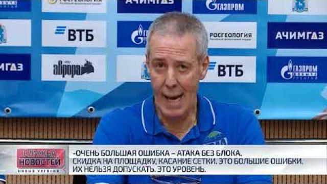 Новоуренгойский волейбольный клуб «Факел» начал Чемпионат России суверенной победы.