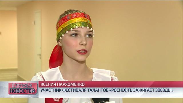 В«РОСПАН ИНТЕРНЕШНЛ» состоялся корпоративный фестиваль талантов.