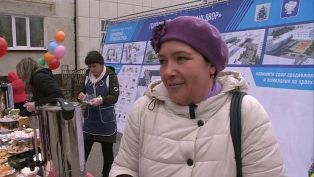 Жители газовой столицы отметили Международный День соседей