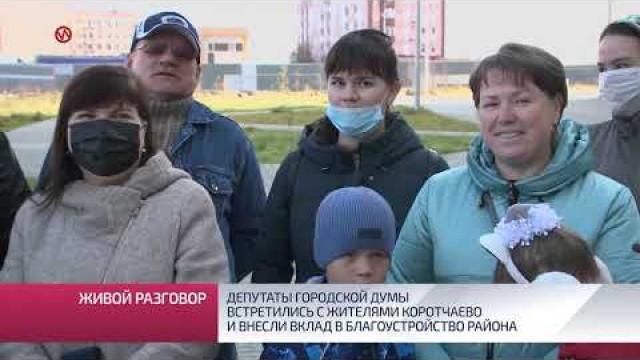 Подводя итоги. Выпуск от4октября 2020г.