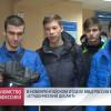 Вновоуренгойском отделе МВД России высадился «Студенческий десант».