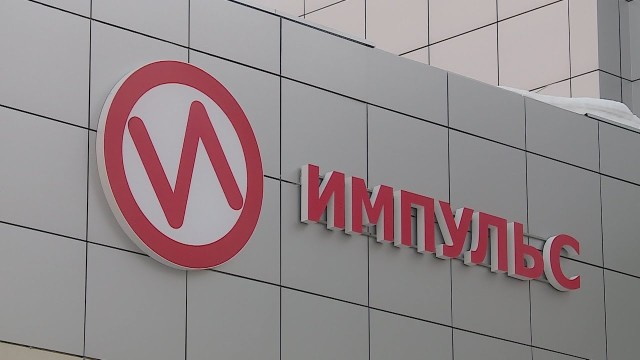 КоДню Ямальских СМИ сотрудники телерадиокомпании «Импульс» рассказали отонкостях своей работы