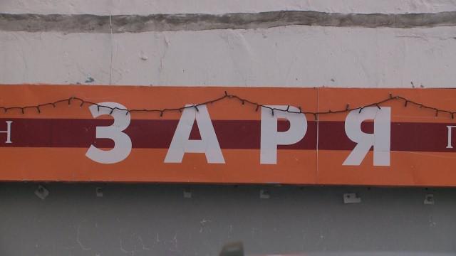 Новоуренгойские продавцы игнорируют запрет нареализацию алкоголя после 22:00