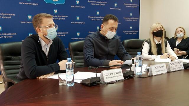Новоуренгойские специалисты пополнили ряды местного отделения «Ассоциации юристов России»