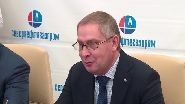 ОАО «Севернефтегазпром» иглава Пуровского района подписали соглашение осотрудничестве