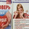 Минздрав России совместно с«РЖД медициной» проводят бесплатное обследование наВИЧ.