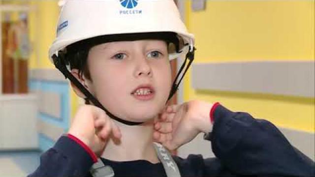 Воспитанники детского сада «Ручеёк» познакомились сработой энергетиков.