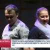 Театр «Северная сцена» готовится кпремьере комедии попьесе молодого сценариста Николая Ермохина.