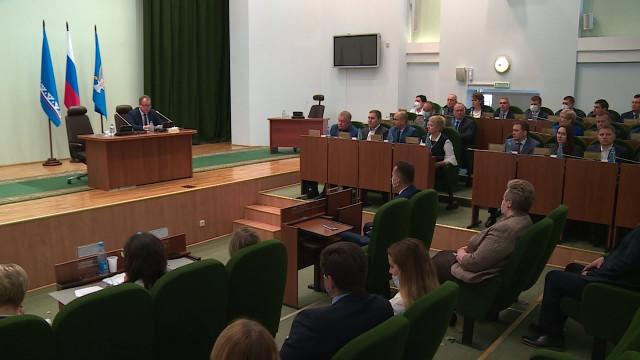 Состоялось первое заседание Городской Думы нового созыва