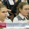 Ямальские школьники приняли участие вVI открытой научно-исследовательской конференция «Ступень вбудущее».