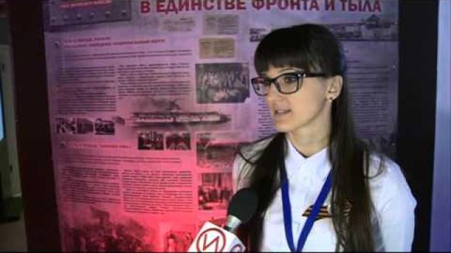 Вмузее средней школы №17открылась виртуальная выставка, посвящённая Великой Отечественной войне.
