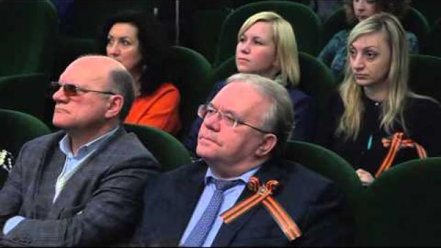 Глава города Иван Костогриз представил народным избранникам отчёт оработе в2015 году.