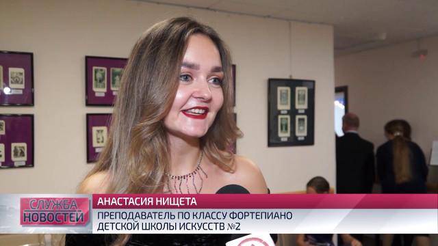 Детская школа искусств №2открыла новый творческий сезон концертом