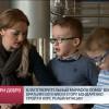 Благотворительный марафон помог восьмилетним братьям Евгению иЕгору Бондаренко пройти курс реабилитации.