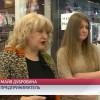 Крупнейший торгово-развлекательный центр Ямала закрывают нанеопределённый срок.