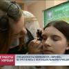 Специалисты комбината «Эврика» встретились спотенциальными учащимися.