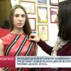 Молодой дизайнер Камила Конакбиева представит новую коллекцию навсероссийской премии «Бизнес успех».