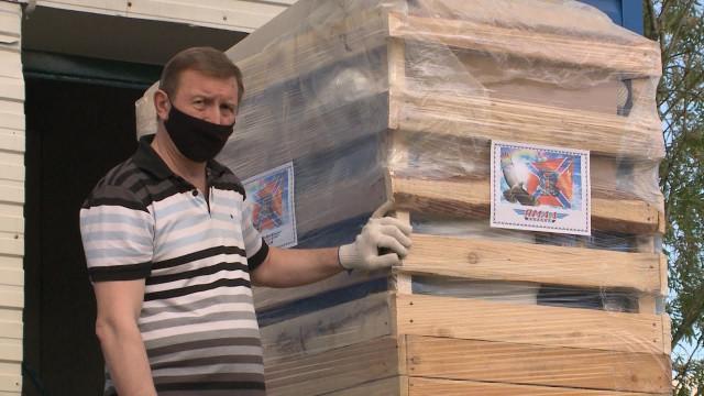 Народные дружинники организовали сбор гуманитарной помощи для жителей ДНР иЛНР