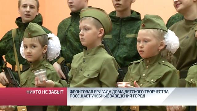 Фронтовая бригада Дома детского творчества посещает учебные заведения города.
