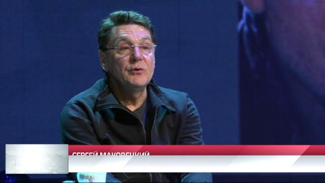 Народный артист РФСергей Маковецкий представил новоуренгойцам свой моноспектакль.