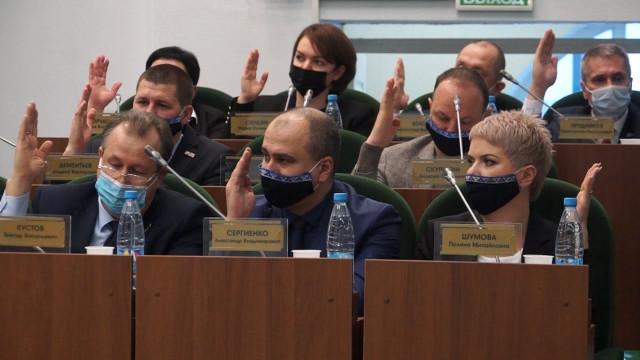 Депутаты городской думы утвердили бюджет на2021 год ипредстоящий плановый период