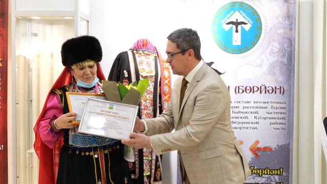 ВНовоуренгойском музее изобразительных искусств открылась выставка «Башкирская мозаика»