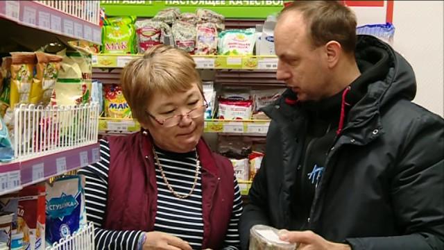 Народные контролёры вновь проверили качество продуктов вмагазинах города.