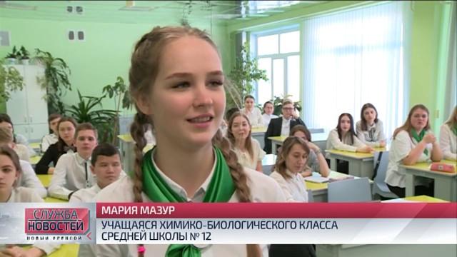 Выпускники новоуренгойских школ готовятся к поступлению в ВУЗы