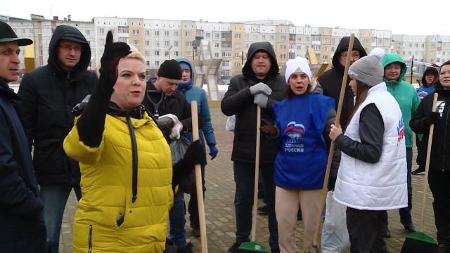 Жители Нового Уренгоя приняли участие воВсероссийском экологическом субботнике