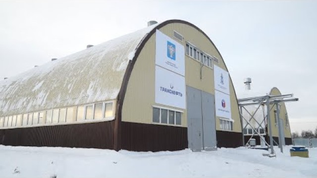 Новые канализационно очистные сооружения вводят вэксплуатацию вКоротчаево