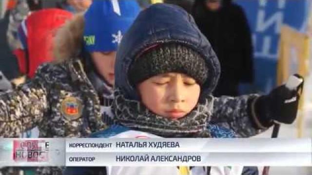 Учащиеся городских школ разыграли путёвку в финал всероссийских соревнований по лыжным гонкам
