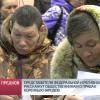 Представители федеральной ирегиональной власти расскажут общественникам оправах коренных народов.