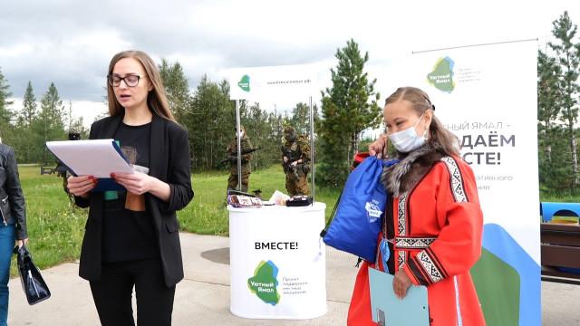 Новоуренгойцы обсудили инициативы, поступившие врамках проекта «Уютный Ямал»