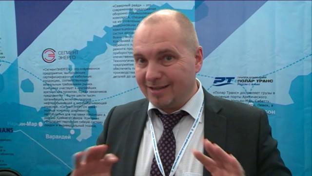 В Новом Уренгое стартовал Ямальский нефтегазовый форум