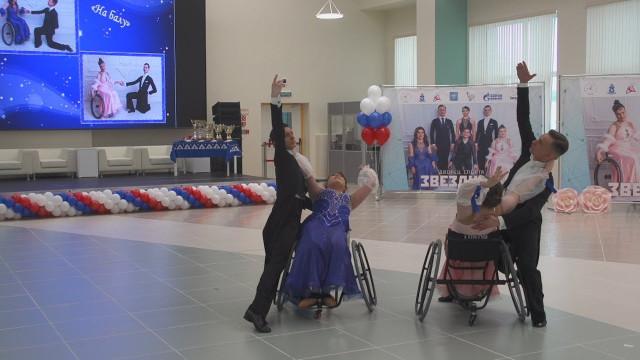 ВоДС«Звездный» состоялся фестиваль побальным танцам наколясках «Перуница»