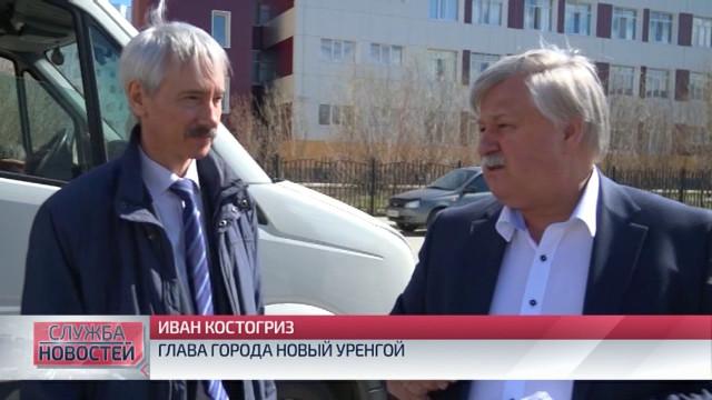 Глава города Иван Костогриз оценил санитарное состояние газовой столицы.