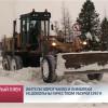 Жители Коротчаево иЛимбяяхи недовольны качеством уборки снега.