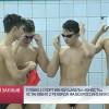 Пловец спортивной школы «Юность» установил 2рекорда навсероссийских соревнованиях.