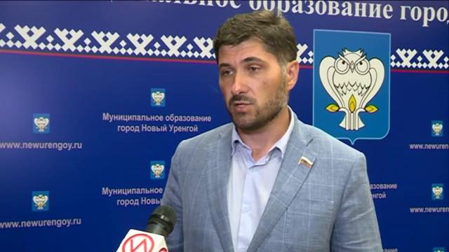 Депутат ГДРФВладимир Пушкарев встретился сволонтерами экологического проекта.