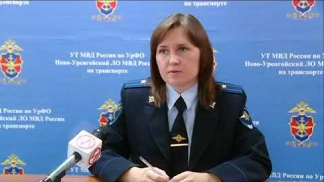 Полицейские линейного отдела МВД России натранспорте раскрыли очередное преступление.