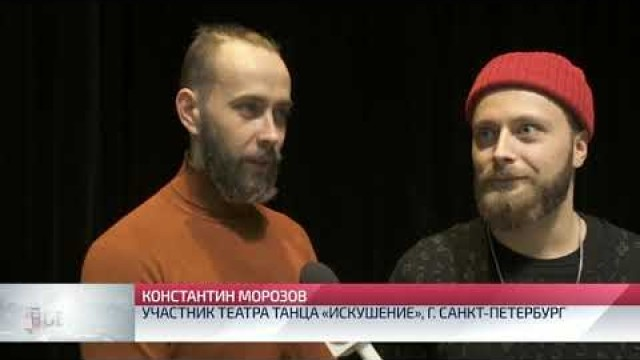Новый Уренгой присоединяется кВсероссийской культурной акции.