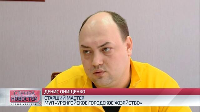 Коммунальная проблема вКоротчаево потребовала вмешательства прокуратуры.