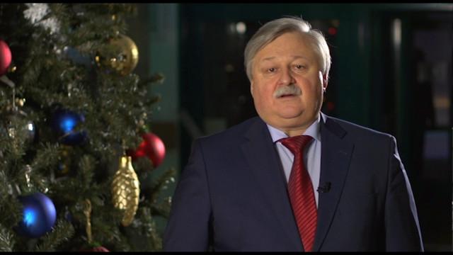 Поздравление Главы города Новый Уренгой И.И.Костогриза сНовым годом.