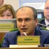 Глава города Иван Костогриз отчитался перед депутатами оработе вминувшем году.